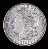 1921 MORGAN SILVER DOLLAR COIN GEM BU UNC MS+++