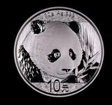 2018 1oz .999 FINE SILVER ROUND CHINA MINT PANDA