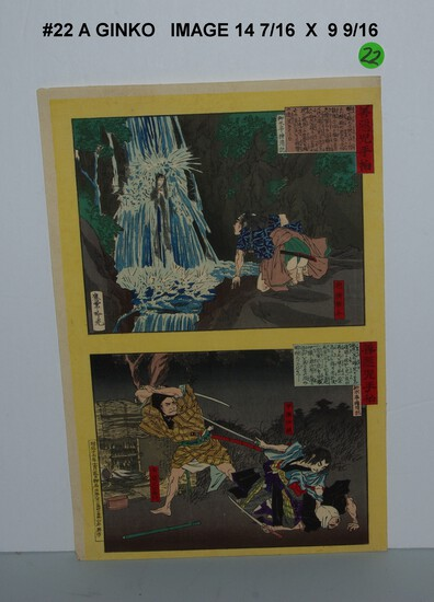 Adachi Ginko: Uncut Double Chuban