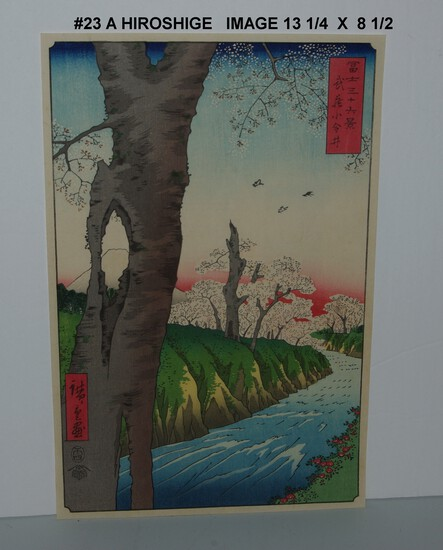 Ando Hiroshige: Koganei in Mushashi Province