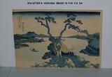 After Katsushika Hokusai: Fuji from Lake Suaw in Shinano Province