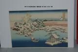 Katsushika Hokusai: Snow on the Sumida River