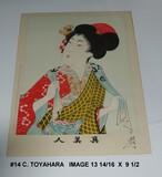 Chikanobu Toyahara: Beauty and Towel Over Her Shoulders