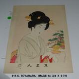 Chikanobu Toyahara: Beauty Offering Saki in a Flat Cup