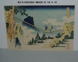 Katshushika Hokusai: Bridge Between Hida and Etchu