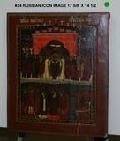 Icon of the Protection: Pokrov: Intercessing of the Theotokos