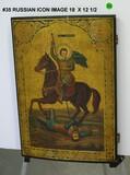 Demetres Slaying King Kaloyani, Russian Icon 19th Century