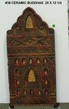 Wooden Plawue with Ceramic Buddhas Inserted