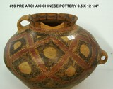 Pre-Archaic Chinese Pottery