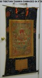 Tibetan Thanka Mounted on Cloth, Damaged at least 300 years old