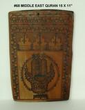 Middle East, The Qur'an, Pakistan