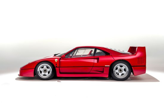 *Regretfully Withdrawn* 1989 Ferrari F40