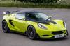 2015 Lotus Elise 220 Cup