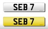 **Regretfully Withdrawn** Registration number SEB 7. on retention