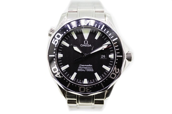 Omega Seamaster Professional Bracelet Watch