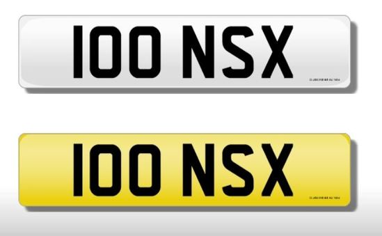 Cherished number plate 100 NSX