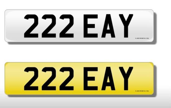 Cherished number plate 222 EAY