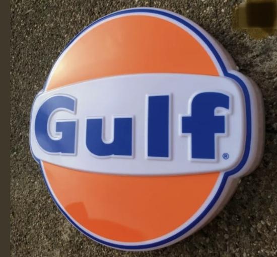Large contemporary Gulf illuminated wall sign