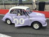 1968 Morris Minor Academy Race Car