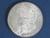 1886-S Morgan Silver Dollar - 26.7 Grams Image 1