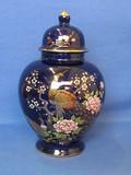 """Cobalt Blue Ginger Jar Type Vase – Floral Design – Made in Japan – 8"""" tall"""