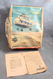 Vintage Arnold Tin Helicopter HELIBUS Tin Mechanical Toy in Original Box