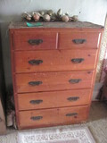 """5 Drawer Wood Dresser 35"""" W x 18"""" D x 46 1/2"""" T – Original Hardware"""