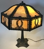 WILKINSON CARMEL SLAG GLASS TABLE LAMP