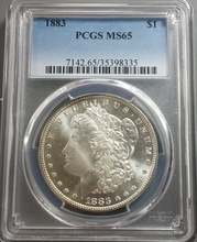 1883p Morgan Silver Dollar (PCGS ms65)
