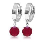 2.5 CTW 14K Solid White Gold Love In Progress Ruby Earrings