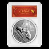 2020 Australia 1 oz Silver Lunar Mouse MS-70 PCGS (FD, Red Label)