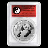 2020 China 30 gram Silver Panda MS-70 PCGS (FDoI, Yin-Yang)