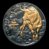 2021 Republic of Cameroon Silver Year of the Ox Proof