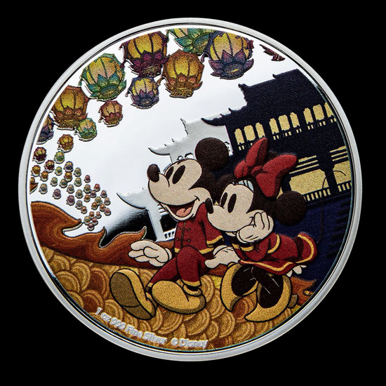 2020 Niue 1 oz Silver $2 Disney Year of the Mouse - Happiness