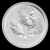 2017 Australia 5 oz Silver Lunar Rooster