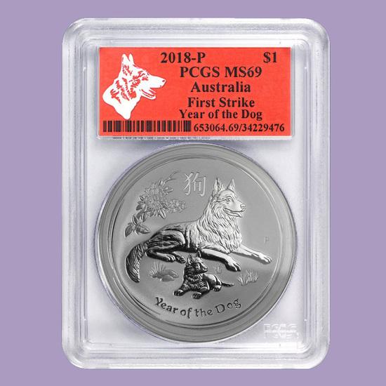 2018 Australia 1 oz Silver Lunar Dog MS-69 PCGS (FS, Red Label)
