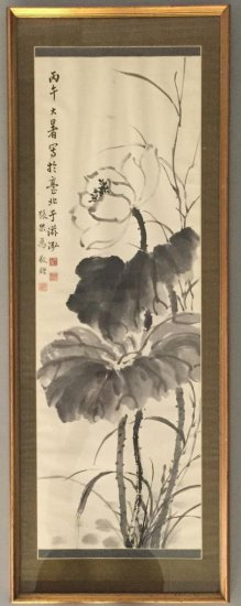 Oriental Art Black and White Floral