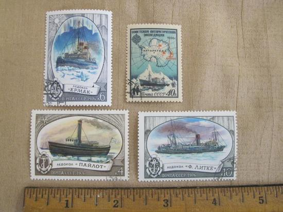Lot of 3 1976 Soviet Union postage stamps depicting ships, plus one 1956 40K stamp that features