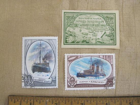 Lot of 2 1976 Soviet Union stamps depicting ships, plus one Noytobar Mapka postage stamps.