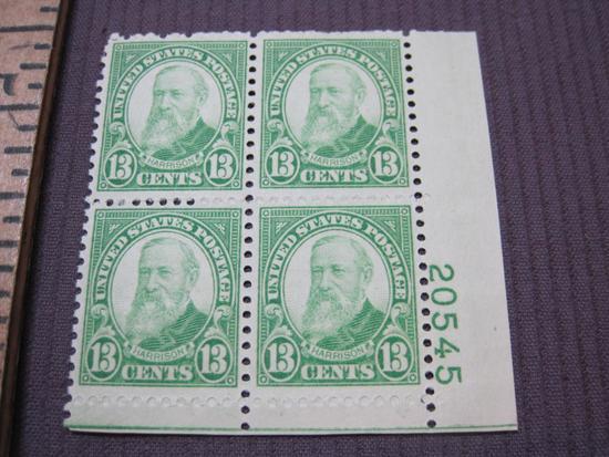 Block of 4 Benjamin Harrison Scott 694 1931 Stamps, in excellent condition