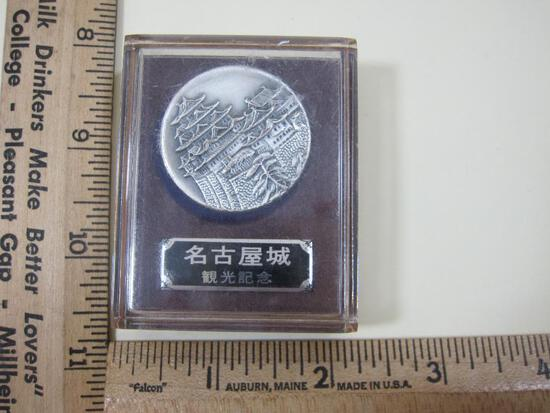 Asian Mini-shield in Box, Siba Collection