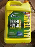 (6) 1 GALLON JUGS OF GREEN POWER ANTIFREEZE
