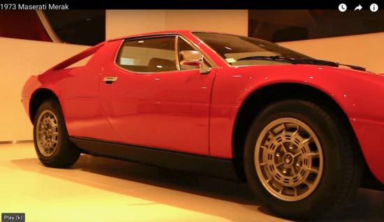 1979 Maserati Merak SS (Tipo 122A) RHD
