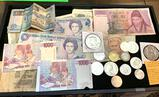 Large lot of Foreign money