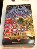 New Yu gi oh Structure Deck