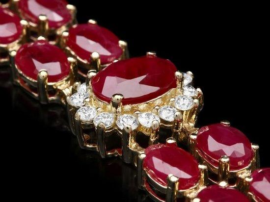 14k Yellow Gold 27ct Ruby 1.30ct Diamond Bracelet
