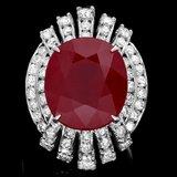 14k White Gold 15.50ct Ruby 2.10ct Diamond Ring