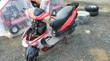 Taotao Scooter (parts)