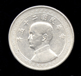 1936 ... Old Chinese Coin
