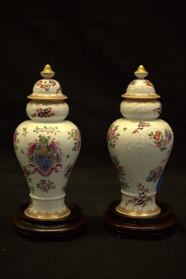 Pair of Porcelain oriental Ginger Jars